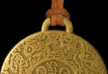 Money Amulet - คือ - pantip - รีวิว - ดีไหม - ราคา - ขายที่ไหน