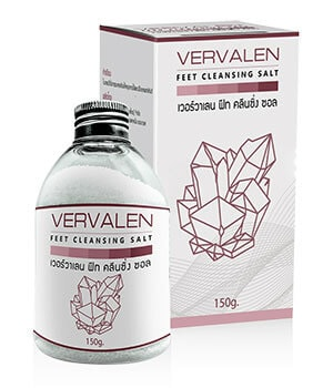 Vervalen - คือ - ดีไหม - วิธีใช้