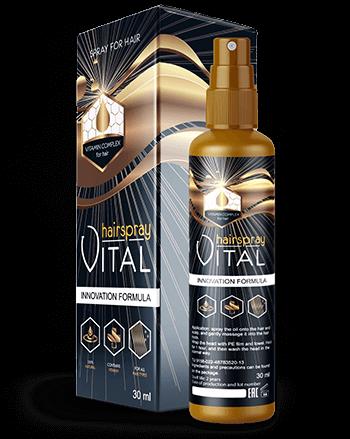Vital HairSpray - คือ - pantip - รีวิว - ดีไหม - ราคา - ขายที่ไหน