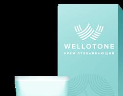 Wellotone - คือ - pantip - รีวิว - ดีไหม - ราคา - ขายที่ไหน