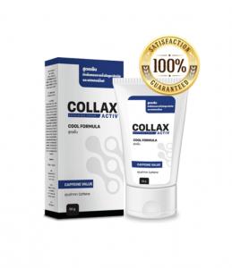 Collax - คือ - ดีไหม - วิธีใช้