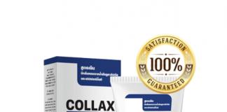 Collax - คือ - pantip - รีวิว - ดีไหม - ราคา - ขายที่ไหน