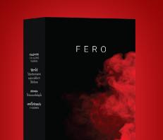 Fero - ดีไหม - ราคา - ขายที่ไหน- คือ - pantip - รีวิว