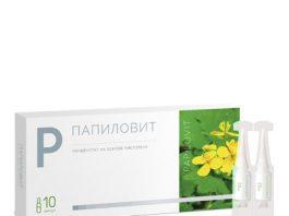 Papilovit - ขายที่ไหน - คือ - pantip - รีวิว - ดีไหม - ราคา