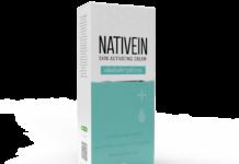 Nativein - คือ - pantip - ราคา - ขายที่ไหน - รีวิว - ดีไหม