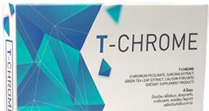 T-Chrome - ขายที่ไหน - คือ - pantip - รีวิว - ดีไหม - ราคา