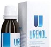 Urenol - คือ - pantip - รีวิว - ดีไหม - ราคา - ขายที่ไหน
