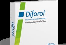 Diforol - รีวิว - ดีไหม - ราคา- ขายที่ไหน - คือ - pantip