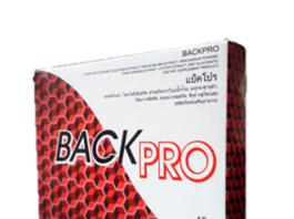 Back Pro - คือ - ราคา - ขายที่ไหน - pantip - รีวิว - ดีไหม