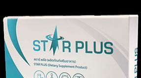 Star Plus - รีวิว - ดีไหม - ราคา - คือ - pantip - ขายที่ไหน