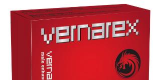 Vernarex - ขายที่ไหน - pantip - คือ - รีวิว - ดีไหม - ราคา