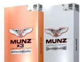MUNZ - รีวิว - ดีไหม - ราคา - ขายที่ไหน - คือ - pantip